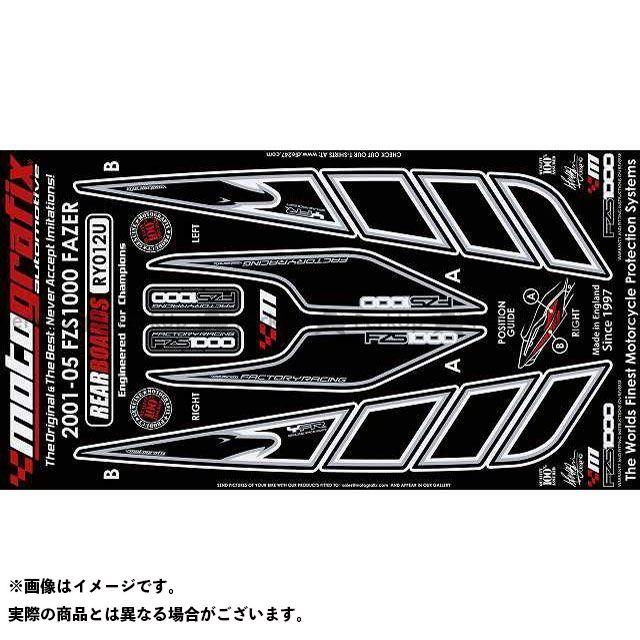 モトグラフィックス FZS1000フェザー ボディパッド Rear ヤマハ タイプ:RY012U MOTOGRAFIX