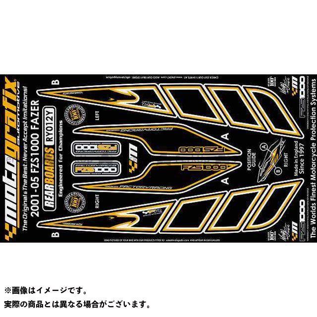 【エントリーで最大P23倍】モトグラフィックス FZS1000フェザー ボディパッド Rear ヤマハ タイプ:RY012Y MOTOGRAFIX