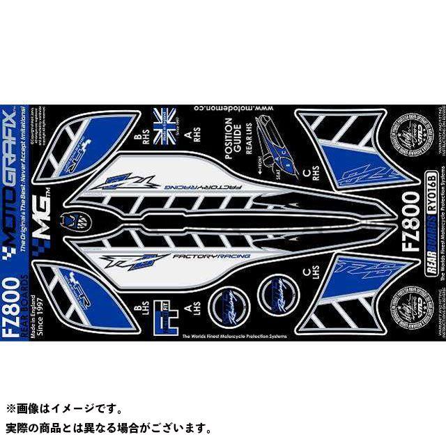 モトグラフィックス FZ8 ボディパッド Rear ヤマハ タイプ:RY016B MOTOGRAFIX
