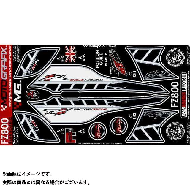 【エントリーで最大P23倍】モトグラフィックス FZ8 ボディパッド Rear ヤマハ タイプ:RY016U MOTOGRAFIX