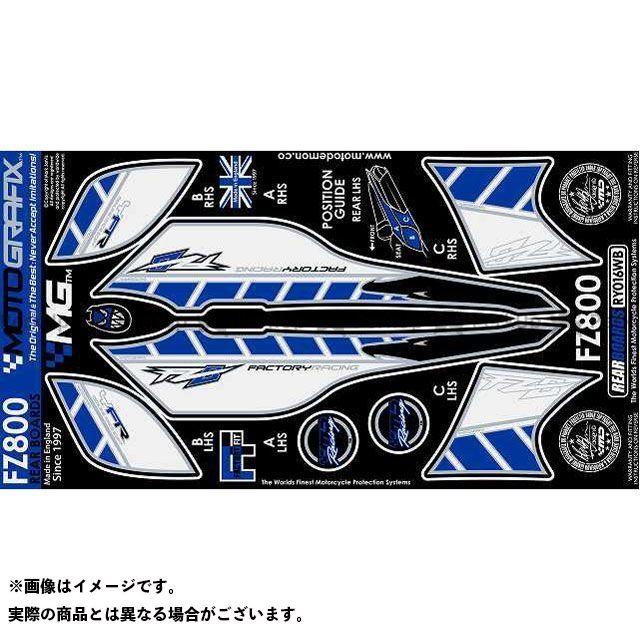 【エントリーで最大P23倍】モトグラフィックス FZ8 ボディパッド Rear ヤマハ タイプ:RY016WB MOTOGRAFIX