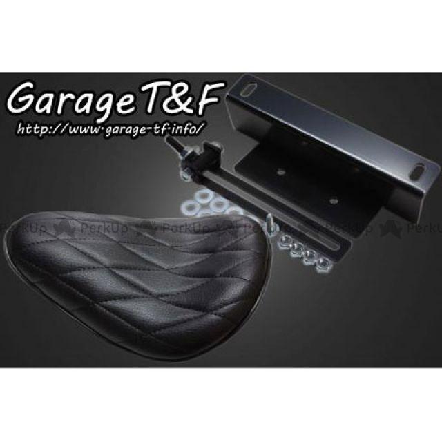 ガレージT&F ドラッグスター250(DS250) ソロシート(ダイヤ)ブラック&リジットマウントキット ガレージティーアンドエフ