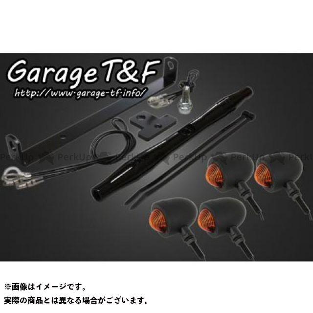 ガレージT&F ブラック ドラッグスター250(DS250) ウインカー関連パーツ スモールブレットウィンカーキット ブラック ガレージT&F ブラック, 大衡村:68d27121 --- jpscnotes.in