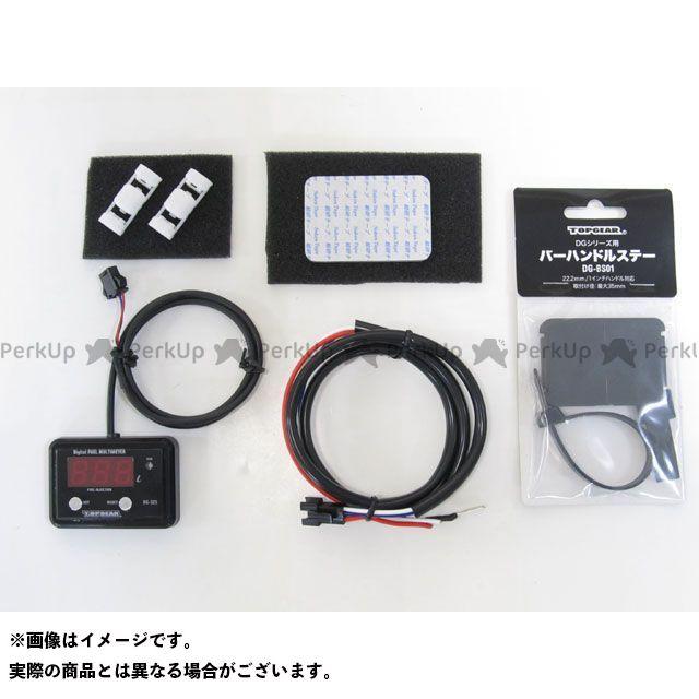 プロテック モンキー125 12535 DG-H11 デジタルフューエルメーター PROTEC