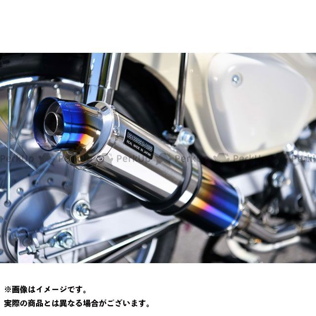 ビームス スーパーカブ50 R-EVO フルエキゾーストマフラー ヒートチタン 政府認証