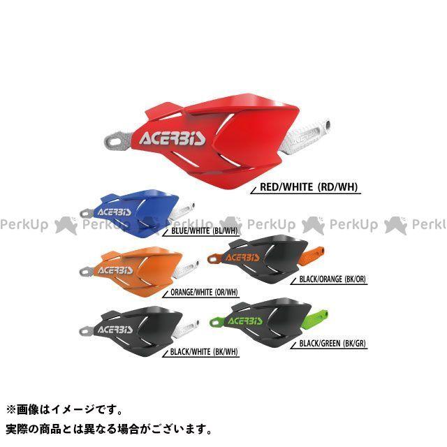 【無料雑誌付き】アチェルビス 汎用 AC-22397 X-FACTORYハンドガード(ブラック×オレンジ) ACERBIS