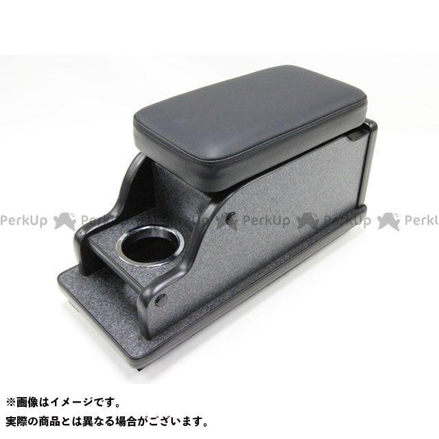 【エントリーで更にP5倍】オグショー ESコンソールボックス(ブラックレザー) NV350キャラバン スーパーロングワイドボディDX OGUshow