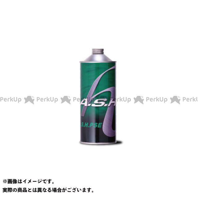 アッシュ A.S.H. エンジンオイル セール 登場から人気沸騰 PSE-MT10W40 オイル 爆買い送料無料 メーカー在庫あり