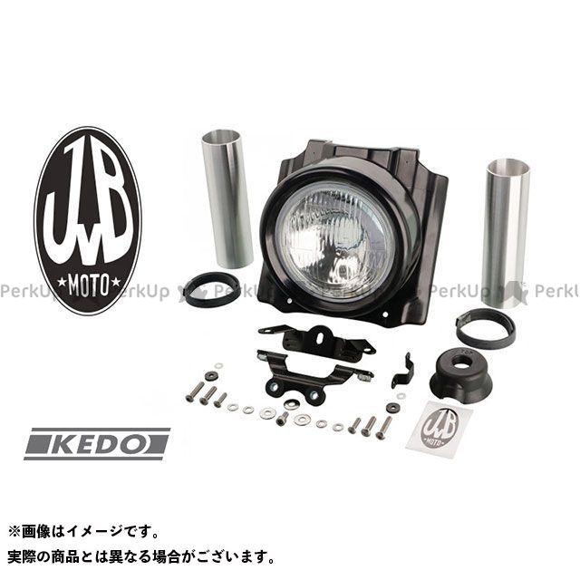 KEDO JvB ケドー MT-07 Moto ヘッドライト&カバーキット(H4バルブ)