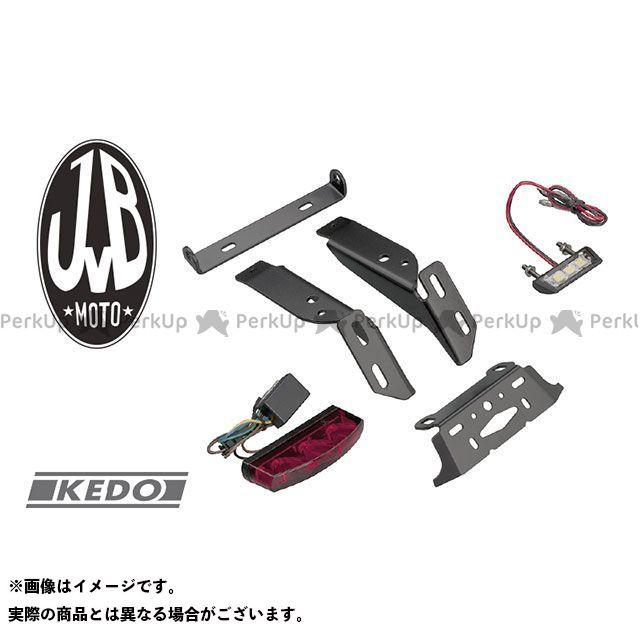 【エントリーで更にP5倍】KEDO(JVB) MT-07 JvB Moto テール付ナンバープレートホルダー KEDO