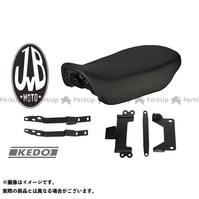 KEDO(JVB) MT-07 JvB Moto ソロシートキット KEDO