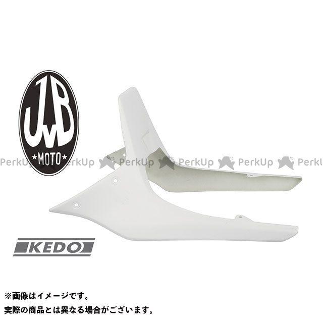 KEDO(JVB) MT-07 JvB Moto タンクセンターカウルキット KEDO