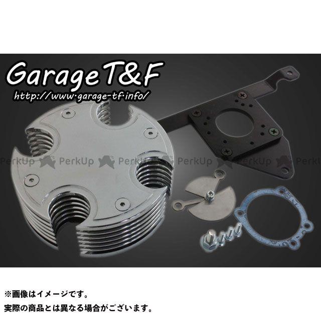 ガレージT&F ドラッグスター400(DS4) ドラッグスタークラシック400(DSC4) ビレットエアクリーナーキット(タイプ I)  ガレージティーアンドエフ