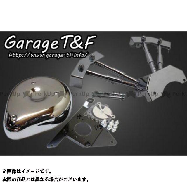 ガレージT&F ドラッグスター400(DS4) ドラッグスタークラシック400(DSC4) エアクリーナー ティアドロップ&プッシュロッドカバーセット