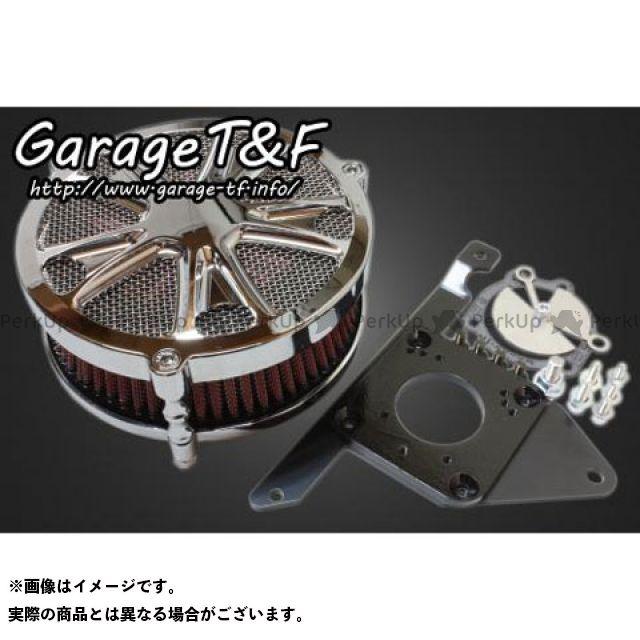ガレージT&F ドラッグスター400(DS4) ドラッグスタークラシック400(DSC4) ラグジュアリーエアクリーナーキット スター カラー:メッキ ガレージティーアンドエフ