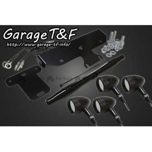 ガレージT&F ドラッグスタークラシック400(DSC4) ウインカー関連パーツ ムーンウィンカーキット ミラーレンズ クラシックモデル専用 ブラック ブラック