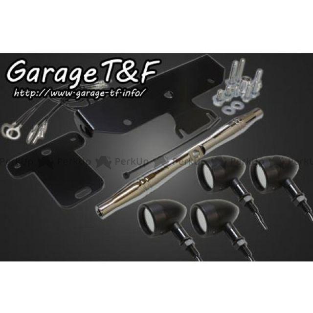 ガレージT&F ドラッグスタークラシック400(DSC4) ウインカー関連パーツ ムーンウィンカーキット ミラーレンズ クラシックモデル専用 ブラック メッキ