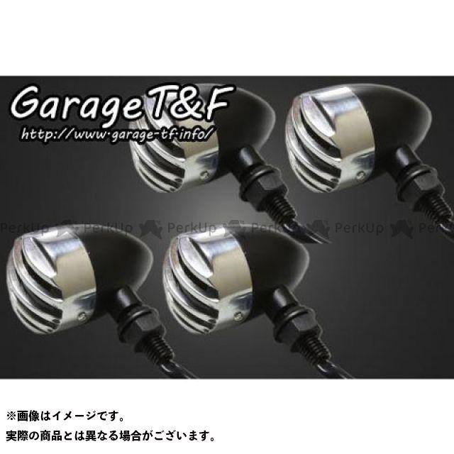 ガレージT&F ドラッグスタークラシック400(DSC4) ウインカー関連パーツ バードゲージウィンカータイプ1 ダークレンズ仕様キット クラシックモデル専用 ポリッシュ ブラック