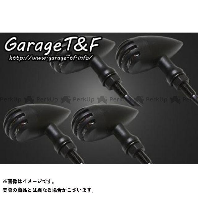 ガレージT&F ドラッグスタークラシック400(DSC4) ウインカー関連パーツ バードゲージウィンカータイプ2(ブラック) ダークレンズ仕様キット クラシックモデル専用 ブラック メッキ