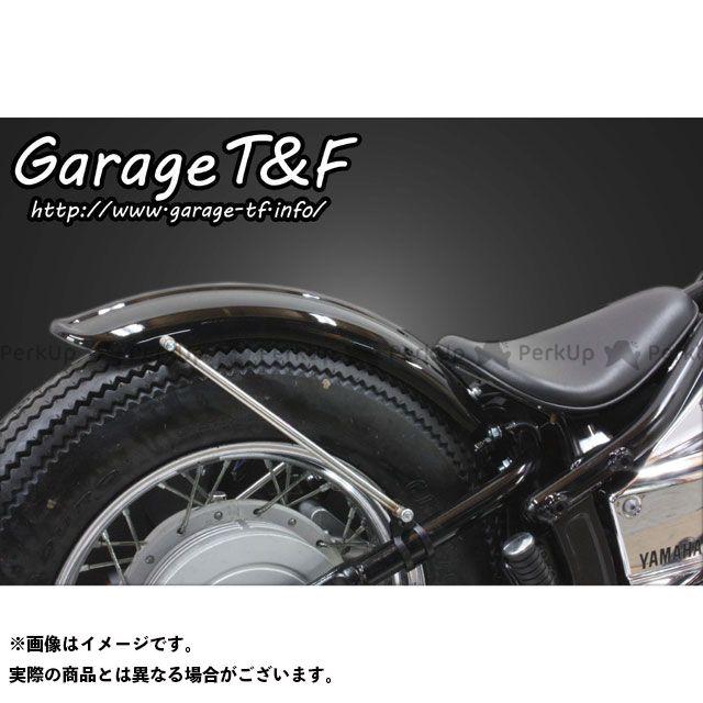ガレージT&F ドラッグスター400(DS4) ドラッグスタークラシック400(DSC4) ビンテージフェンダーキット(ロング) ガレージティーアンドエフ