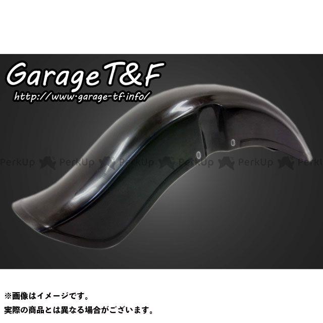 ガレージT&F ドラッグスター400(DS4) ドラッグスタークラシック400(DSC4) フェンダー ディープクラシックフロントフェンダー トリプルトゥリー8°又は12°用