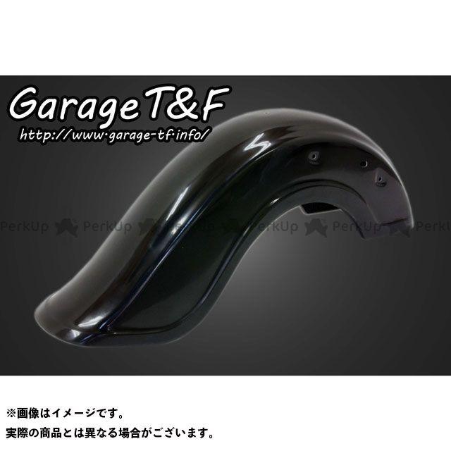 ガレージT&F ドラッグスター400(DS4) ドラッグスタークラシック400(DSC4) ディープクラシックリアフェンダー(クラシックモデル専用) ガレージティーアンドエフ