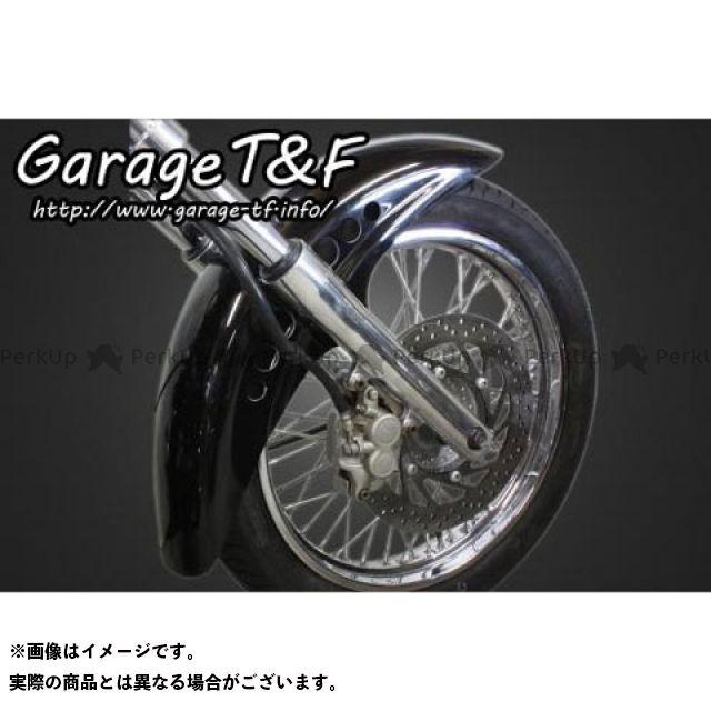 ガレージT&F ドラッグスター400(DS4) フェンダー コンバットフロントフェンダー スタンダードモデル専用