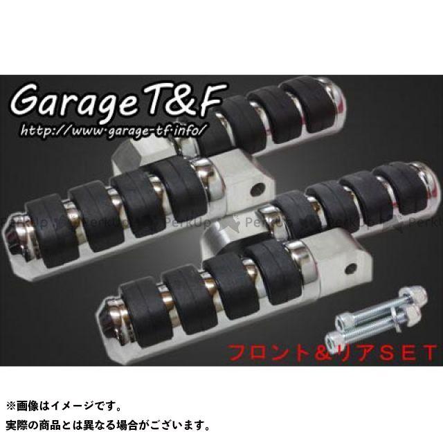 ガレージT&F ドラッグスター400(DS4) ドラッグスタークラシック400(DSC4) ステップ イソフットペグ フロント&リアセット