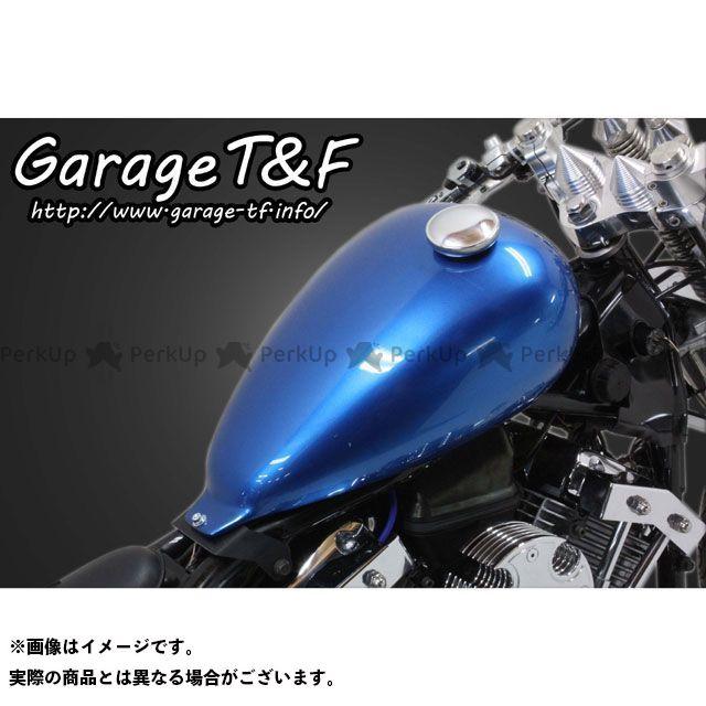 ガレージT&F ドラッグスター400(DS4) ドラッグスタークラシック400(DSC4) マスタングタンクキット ガレージティーアンドエフ