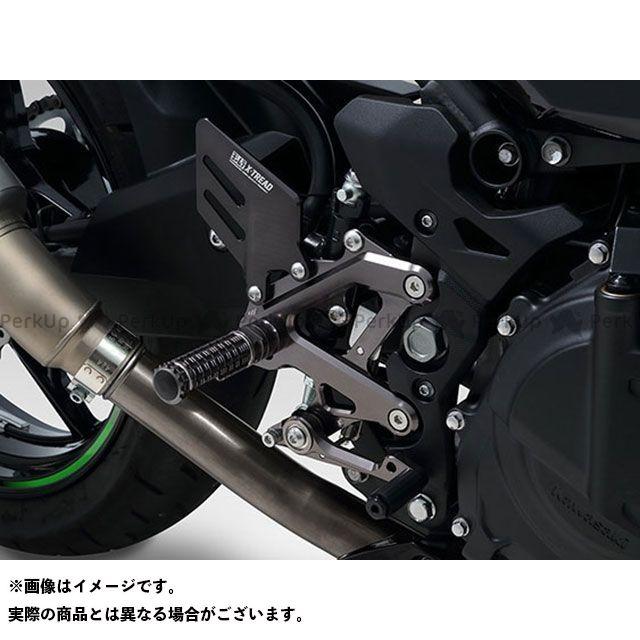 ヨシムラ ニンジャ250 ニンジャ400 ステップキット X-TREAD YOSHIMURA