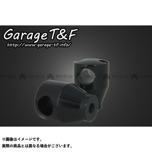 ガレージT&F ドラッグスター400(DS4) ドラッグスタークラシック400(DSC4) ハンドルポスト2インチ カラー:ブラック ガレージティーアンドエフ