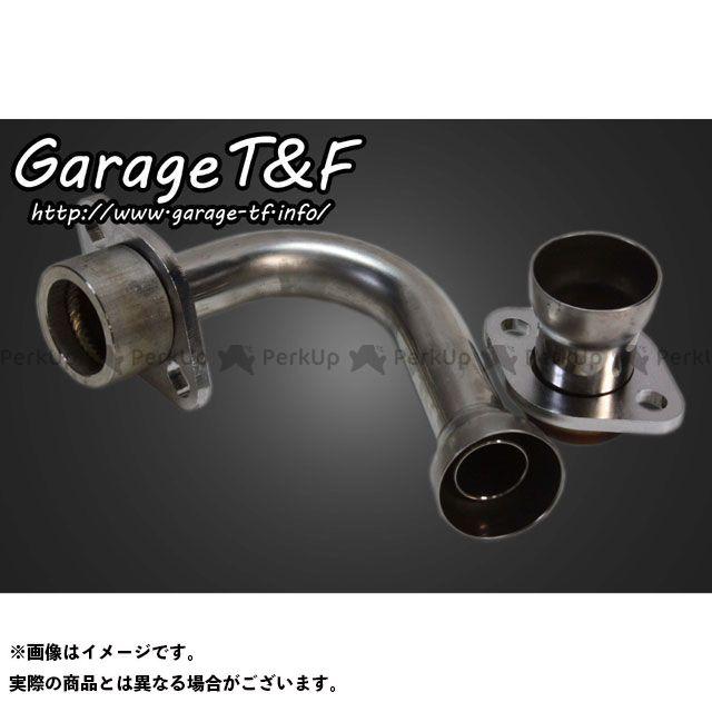 ガレージT&F ドラッグスター400(DS4) ドラッグスタークラシック400(DSC4) マフラー制作材料(φ45用) ガレージティーアンドエフ