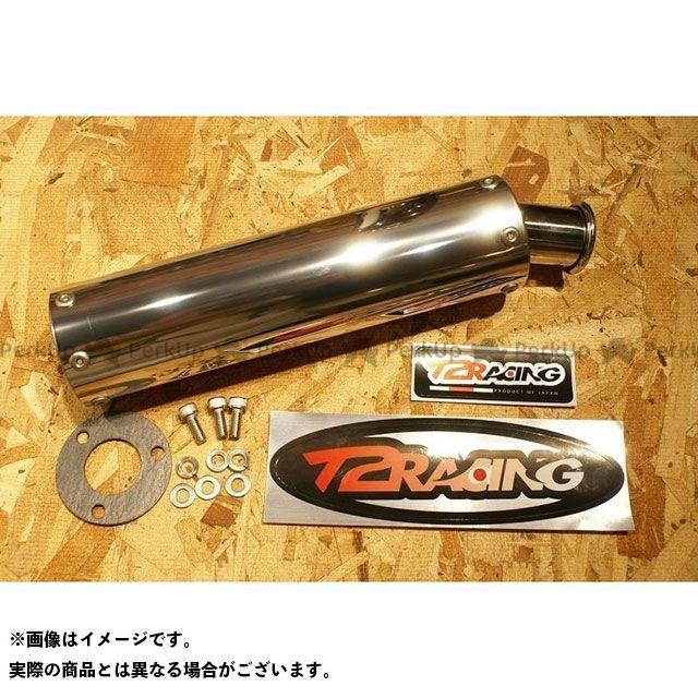 T2レーシング NSR250R ステンレスサイレンサー 逆三角形 ステッカー:楕円タイプ T2Racing