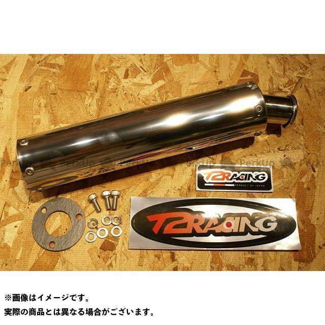 T2レーシング NSR250R ロングステンレスサイレンサー 逆三角形 楕円タイプ T2Racing