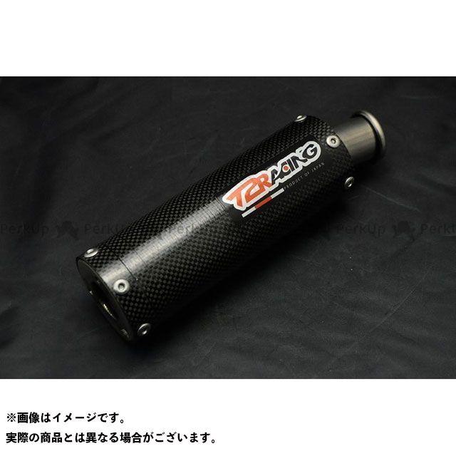 T2レーシング NSR250R ベリーショートカーボン・チタンサイレンサー  T2Racing