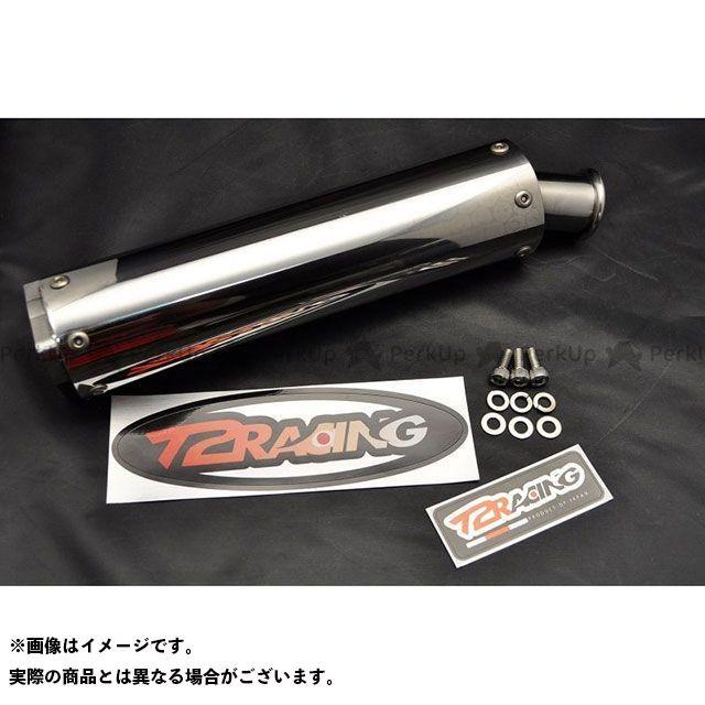 T2レーシング NSR250R MC21・88y純正用フルステンレスサイレンサー 仕様:左側 ステッカー:楕円タイプ T2Racing