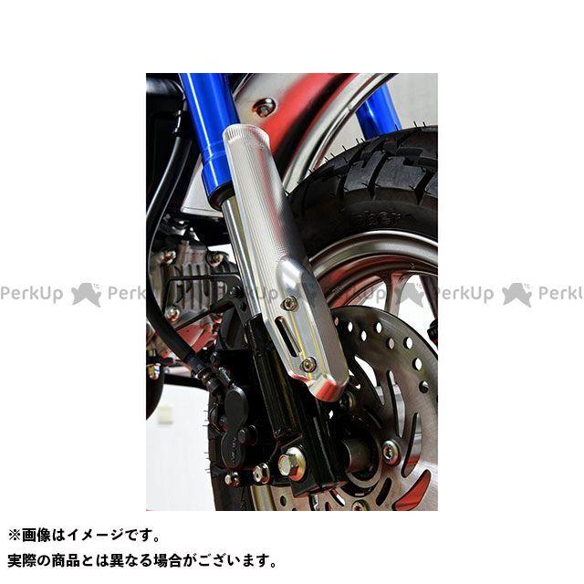 【特価品】リデア モンキー125 フロントフォークガード カラー:シルバー RIDEA