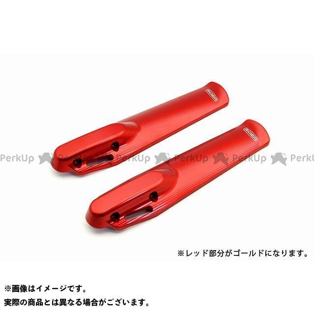 リデア モンキー125 フロントフォークガード カラー:ゴールド RIDEA