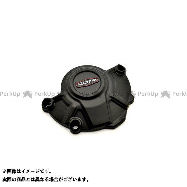 【特価品】リデア CB1000R 炭素繊維強化ジェネレーターカバー RIDEA