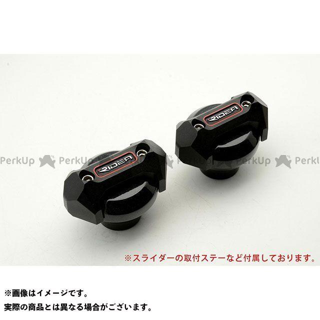 【特価品】リデア YZF-R6 フレームスライダー メタリックタイプ カラー:ブラック RIDEA