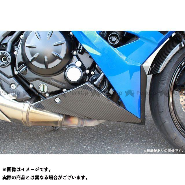 【特価品】SSK ニンジャ650 アンダーカウル 左右セット ドライカーボン 仕様:綾織り艶あり エスエスケー