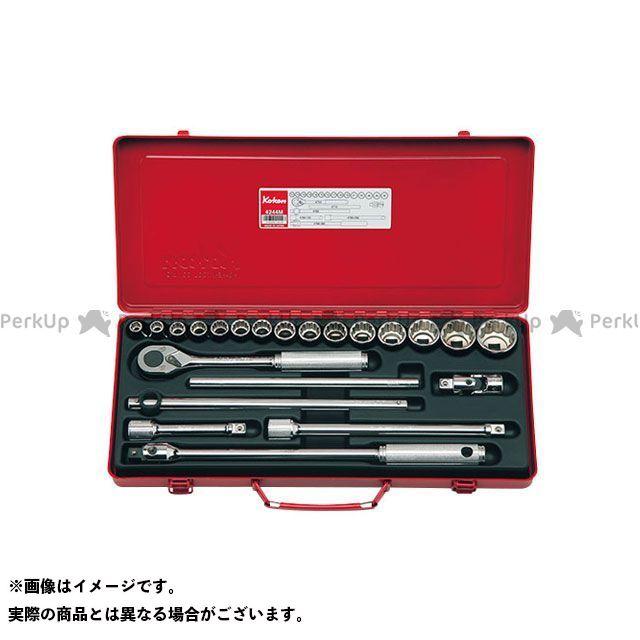 Ko-ken Ko-ken ハンドツール 工具 Ko-ken 4244M 1/2(12.7mm)SQ. ソケットセット 22ヶ組  Ko-ken