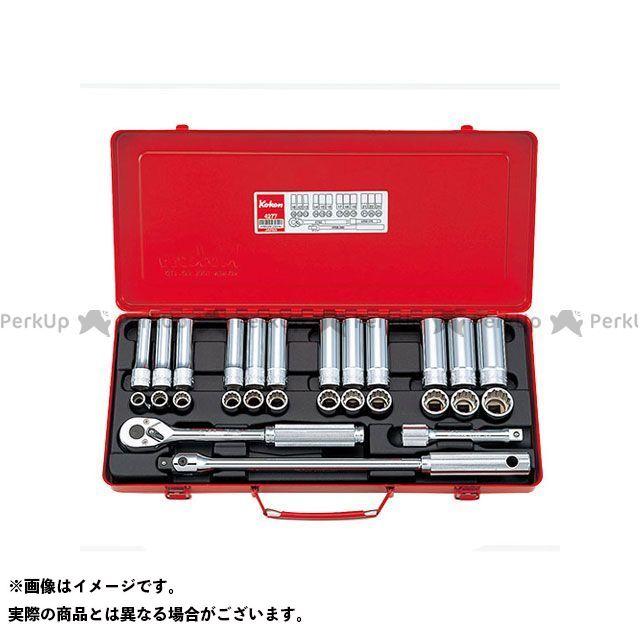 Ko-ken Ko-ken ハンドツール 工具 Ko-ken 4277 1/2(12.7mm)SQ. ソケットセット 27ヶ組  Ko-ken