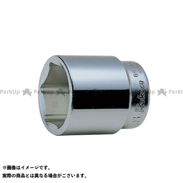 Ko-ken 6400M-67 3/4(19mm)SQ. 6角ソケット 67mm Ko-ken