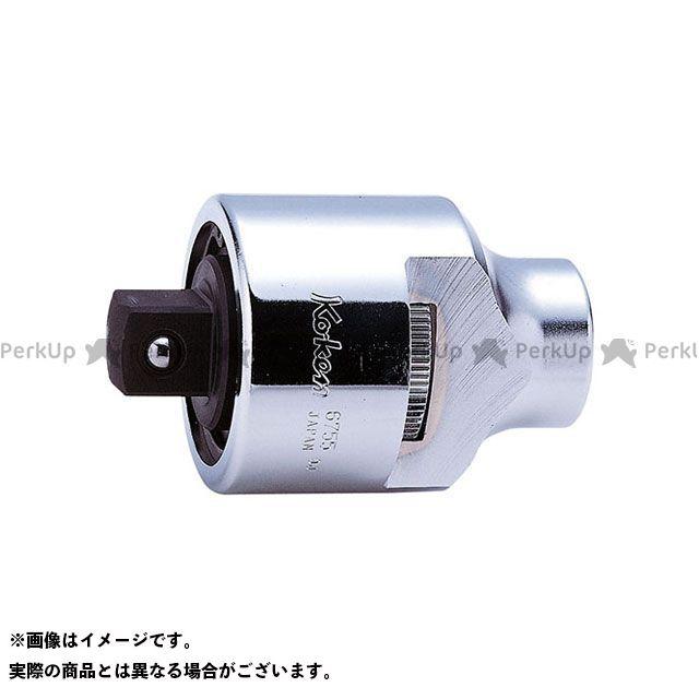 【無料雑誌付き】Ko-ken 6755 3/4(19mm)SQ. ラチェットアダプター Ko-ken