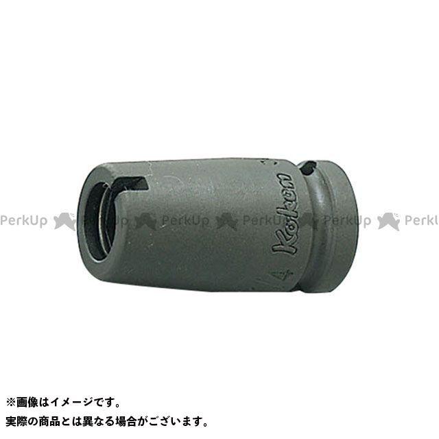 2020春夏新作 コーケン Ko-ken ハンドツール 工具 エントリーで最大P19倍 12139-1 1 6.35mm SQ. 4 H インパクトビットホルダー 期間限定特価品