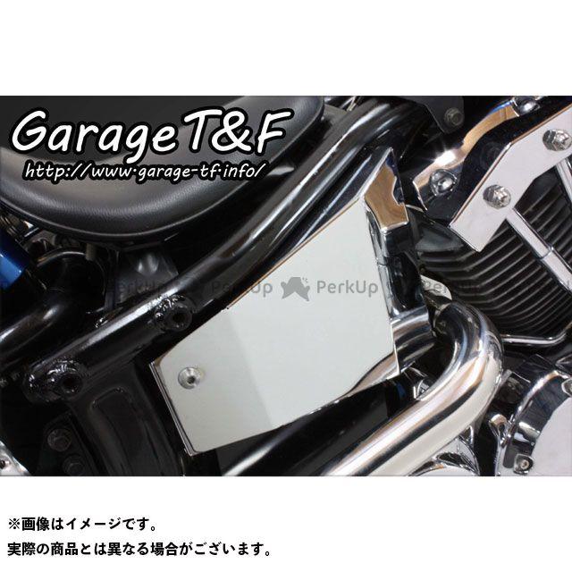 ガレージT&F ドラッグスター400(DS4) ドラッグスタークラシック400(DSC4) メッキサイドカバーキット ガレージティーアンドエフ