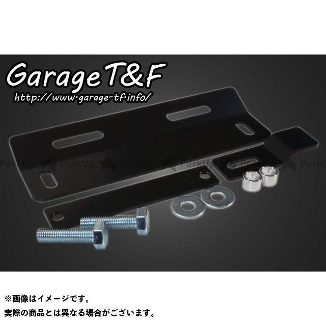 ガレージT&F ドラッグスター400(DS4) ドラッグスタークラシック400(DSC4) ソロシートキットリジットマウント用ステー ガレージティーアンドエフ