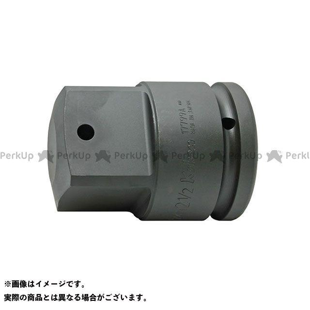 Ko-ken Ko-ken ハンドツール 工具 Ko-ken 17799A 1.1/2(38.1mm)SQ. インパクトアダプター 凸2.1/2(63.5mm)SQ.  Ko-ken