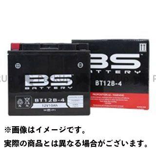 【無料雑誌付き】BSバッテリー BT12B-4 BS BATTERY
